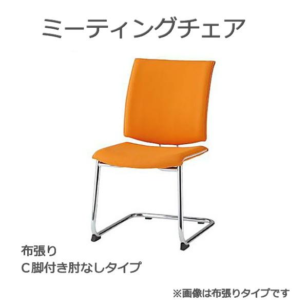 回転椅子 C脚タイプ キャスター付き TFFMP-2 布張り 送料無料