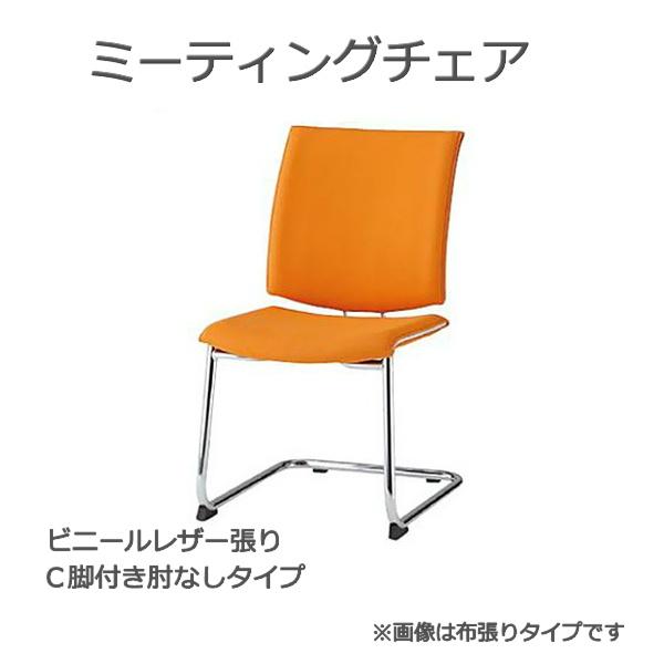回転椅子 C脚タイプ キャスター付き TFFMP-2L ビニールレザー張り 送料無料
