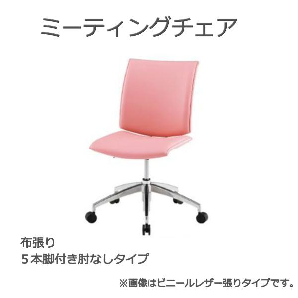 回転椅子 5本脚タイプ キャスター付き TFFMP-5 布張り 送料無料