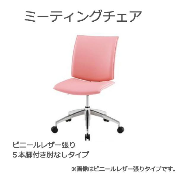 回転椅子 5本脚タイプ キャスター付き TFFMP-5L ビニールレザー張り 送料無料
