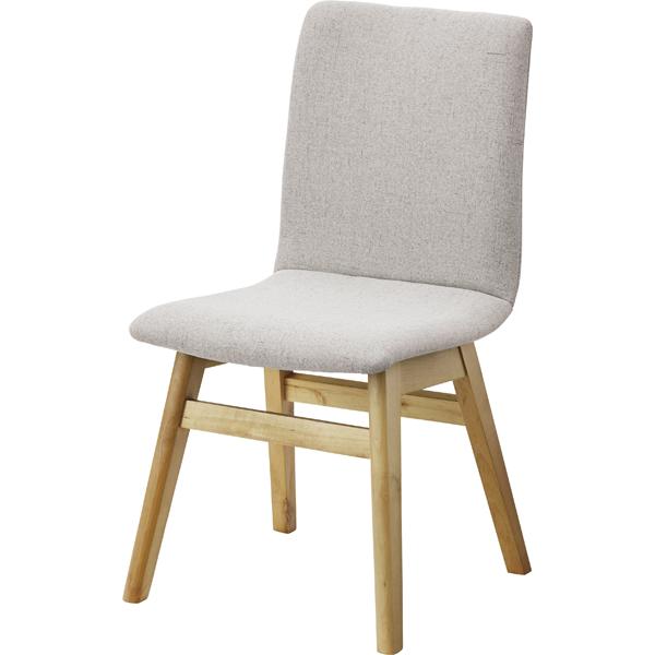 椅子 チェア ダイニングチェア リビング 食卓 座り心地 おしゃれ かわいい かっこいい おすすめ 北欧 幅45