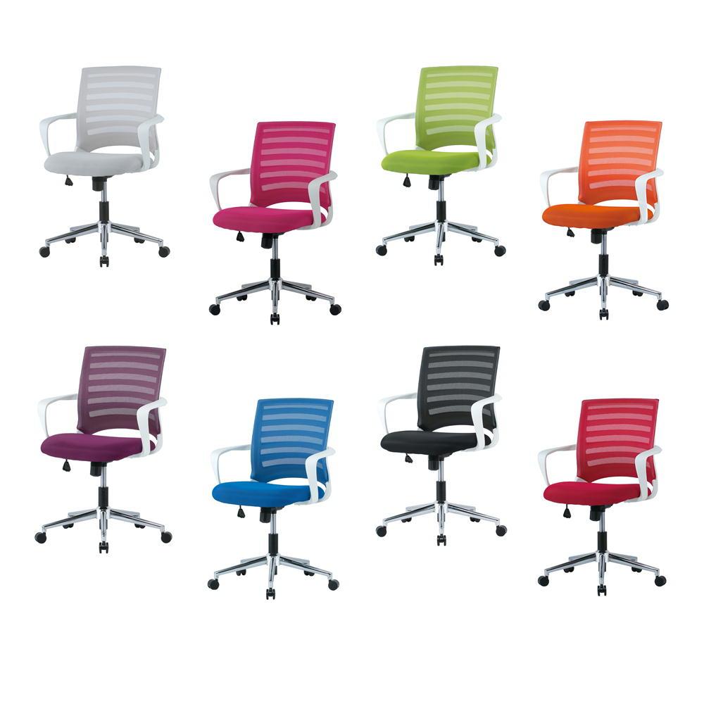 国内最安値! 事務用チェア カラフルチェア オフィスチェア 肘付き OAチェア PCチェア SOHOチェア オフィスチェア ビジネスチェア 会社チェア 事務用チェア ワークチェア 回転いす 椅子 カラフルチェア キャスター付きチェア, 彩々や:357f1022 --- polikem.com.co