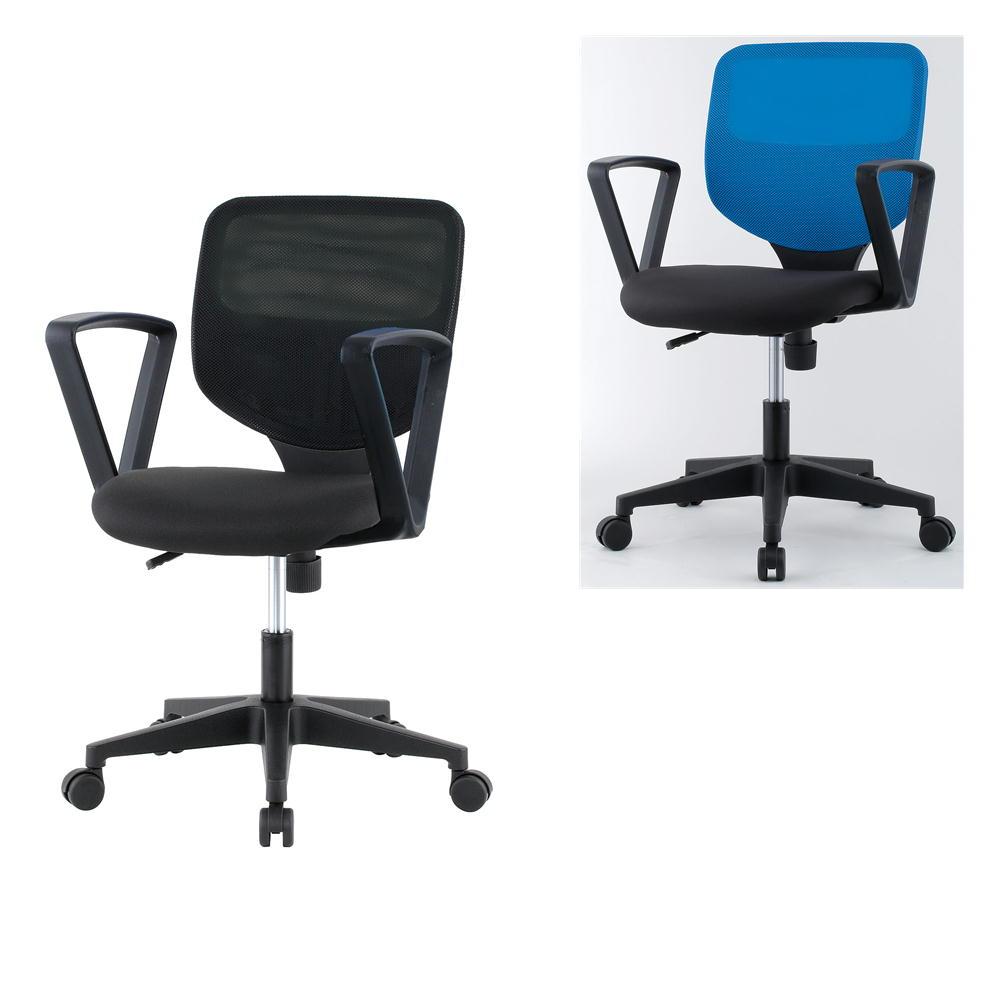 事務用チェア OAチェア PCチェア SOHOチェア オフィスチェア ビジネスチェア 会社チェア ワークチェア 回転いす 椅子 カラフルチェア キャスター付きチェア