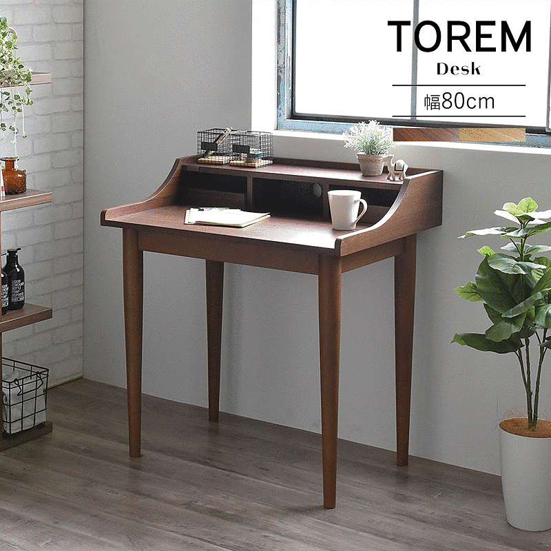 机 デスク 木製 コンパクト 天然木 突板 完成品 リビング 書斎 おすすめ かっこいい おしゃれ 引き出し