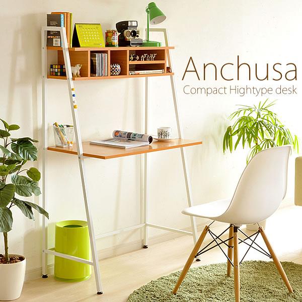 デスク ハイタイプデスク Anchusa(アンチューサ)