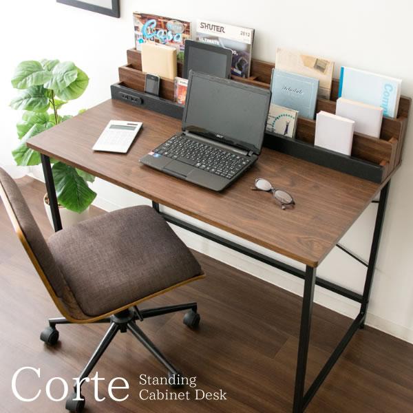 デスク 木製天板 Corte コルテ 北欧風 格好い オシャレ収納機能付き 送料無料