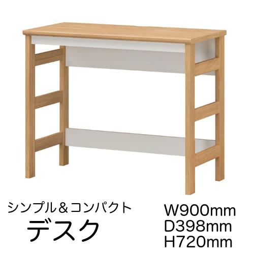 机 コンパクト シンプル 安い 一人暮らし かわいい おしゃれ おすすめ 家具 木製 スッキリ ブラウン 幅90cm 配線よけ
