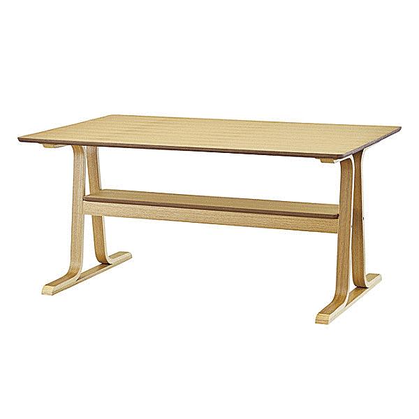 テーブル ダイニングテーブル ダイニング おしゃれ かっこいい 天然木 幅130 コンパクト 4人用 木製 ナチュラル