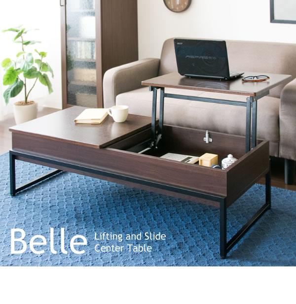 天板昇降テーブル Belle(ベル) 昇降時H65cm 脚部のみ組立 送料無料