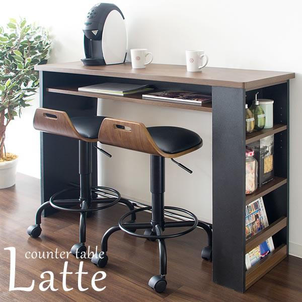 カウンターテーブル(Latteラテ)足置きバー付きで2個口コンセントも付いているインテリア性バツグンのお洒落な家具