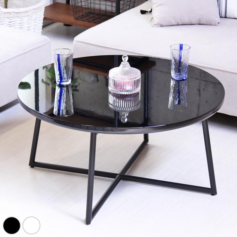 リビングテーブル 丸テーブル 完成品 円形 70cm テーブル ラウンドテーブル センターテーブル ローテーブル サイドテーブル 丸型 鏡面 鏡面仕上げ ブラック ホワイト 白 モダン