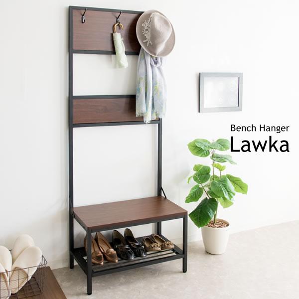 コートハンガー おしゃれ ベンチハンガー Lawka(ラウカ) 幅61cm 奥行33cm 高さ163cm 送料無料