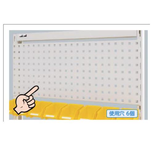 ラインテーブル オプション パンチングパネル 幅120cm 送料別途商品 仕切り板