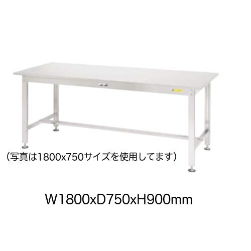 ステンレスワークテーブル 幅180x奥行75x高さ74cm 基本形 天板ヘアライン仕上げ 作業台