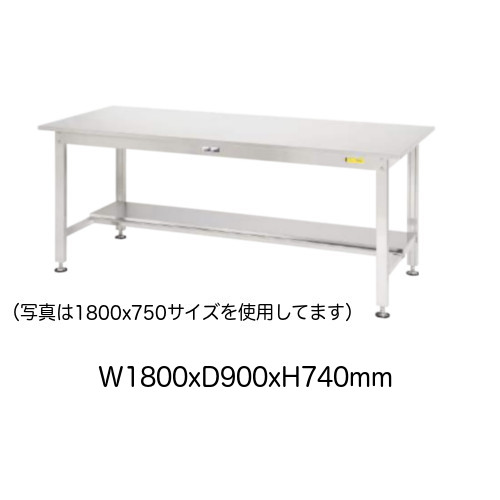 ステンレスワークテーブル 幅180x奥行90x高さ74cm 半面棚板付 天板ヘアライン仕上げ 作業台