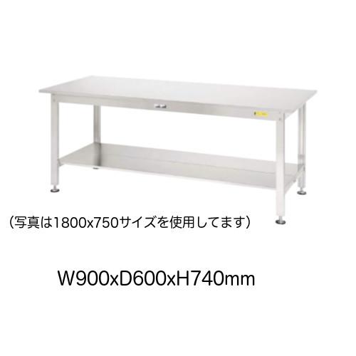ステンレスワークテーブル 幅90x奥行60x高さ74cm 半面棚板付 天板ヘアライン仕上げ 作業台