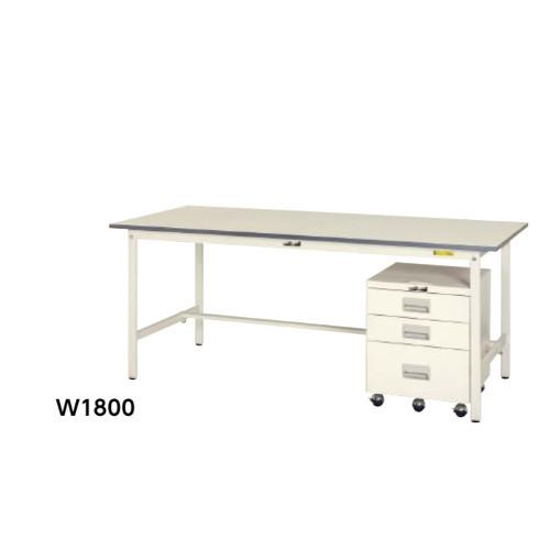 ワークテーブル・キャビネットワゴンセット 幅180x奥行75cm テーブルと引出し3段ワゴン
