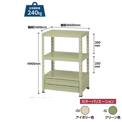 ツールワゴン 幅60x奥行40cm 固定式 下段浅型2段キャビネット付シンプル 工具置き棚 部材置き棚 下段棚板皿型 送料無料