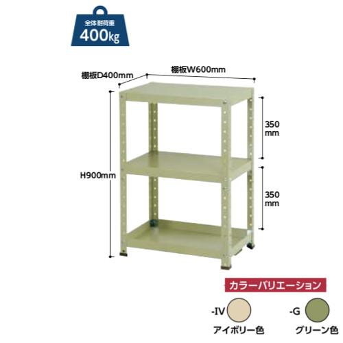 ツールワゴン 幅60x奥行40cm 固定式 シンプル 工具置き棚 部材置き棚 下段棚板皿型 送料無料