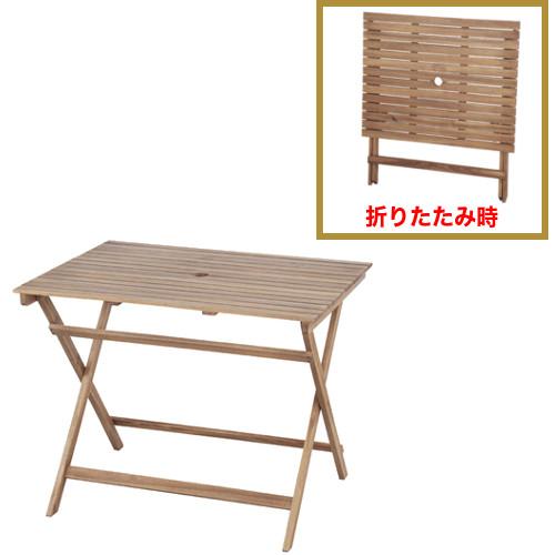テーブル アウトドア ガーデンテーブル パラソル対応可 キャンプ 野外 屋外 フォールディングテーブル 折りたたみ おしゃれ 西海岸 キャンプ バーベキュー BBQ 天然木 折りたたみテーブル