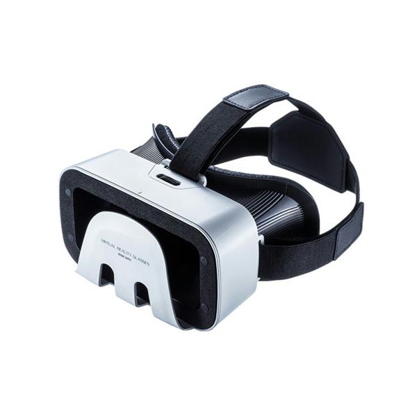 3D VRゴーグル SAMED-VRG1 スマホ専用 3D動画 VR映像鑑賞 映画鑑賞 軽い 送料無料