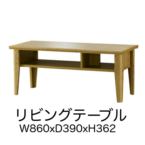 テーブル リビングテーブル テレビ台 コンパクト おしゃれ 安い アーリーアメリカン カントリー調 収納 リビング 木製 ブラウン かっこいい おすすめ グレース