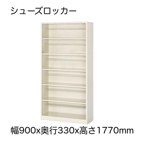シューズロッカー シューズBOX シューズボックス 下駄箱 1列6段 24人用 玄関 スチールタイプ 日本製 完成品 オープンタイプ