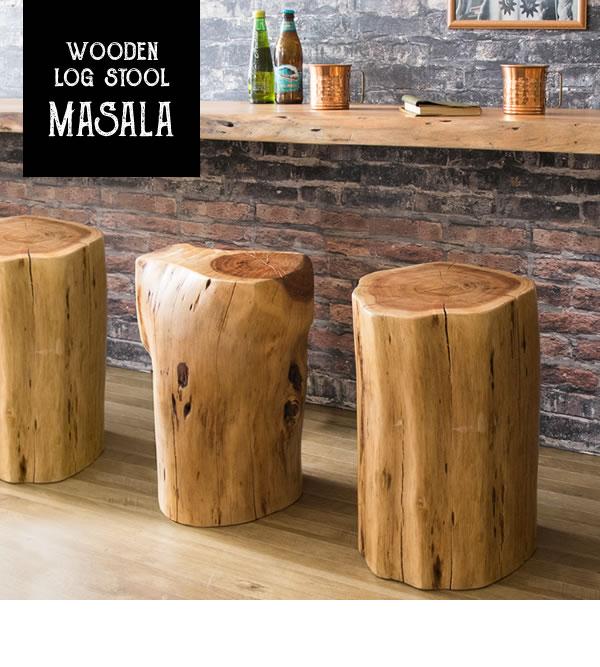 天然木スツール おしゃれスツール デザインスツール アカシア天然木 玄関先やカウンターやリビングにも