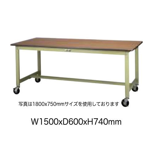 作業台 テーブル ワークテーブル ワークベンチ 150cm 60cm キャスター 移動式 耐荷重 160kg ポリエステル 天板 工場 作業場 軽量 天板 耐熱80度 表面硬度3H ワンタッチ 100φ ゴムキャスター