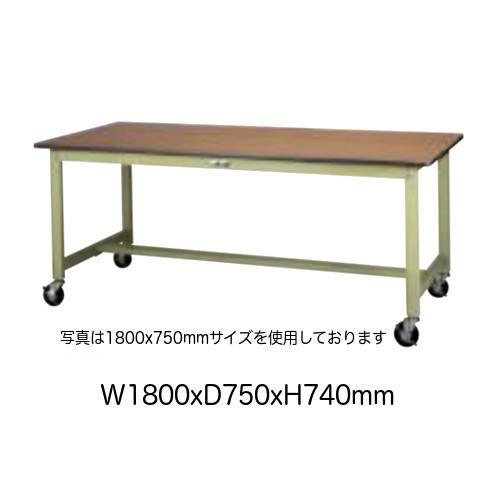 作業台 テーブル ワークテーブル ワークベンチ 180cm 75cm キャスター 移動式 耐荷重 160kg ポリエステル 天板 工場 作業場 軽量 天板 耐熱80度 表面硬度3H ワンタッチ 100φ ゴムキャスター