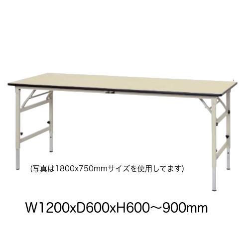 作業台 テーブル ワークテーブル ワークベンチ 120cm 60cm 折りたたみ高さ調整タイプ 耐荷重 150kg ポリエステル 天板 工場 作業場 軽量 天板耐熱80度