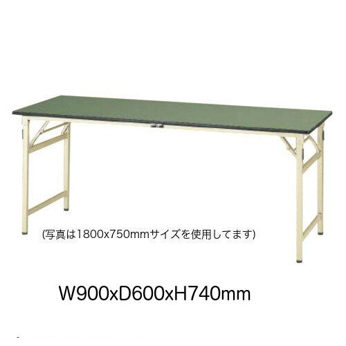 作業台 テーブル ワークテーブル ワークベンチ 90cm 60cm 折りたたみタイプ 耐荷重 200kg 塩ビシート 天板 工場 作業場 軽量 天板耐熱80度