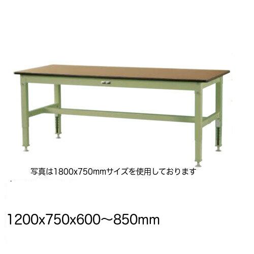 作業台 テーブル ワークテーブル ワークベンチ 120cm 75cm 高さ調整 耐荷重 500kg メラミン 天板 工場 作業場 軽量 天板表面硬度8H