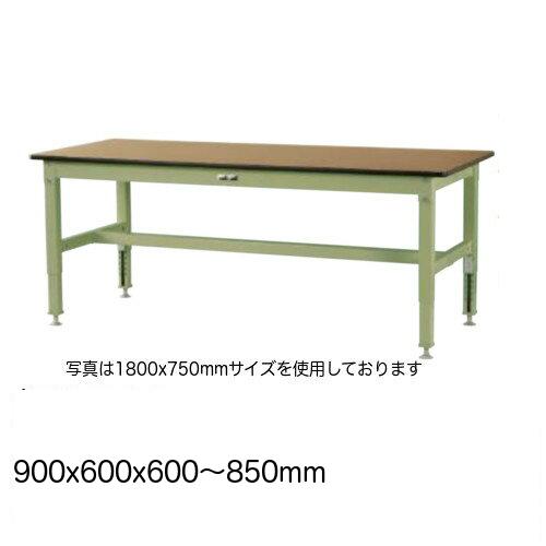 作業台 テーブル ワークテーブル ワークベンチ 90cm 60cm 高さ調整 耐荷重 500kg メラミン 天板 工場 作業場 軽量 天板表面硬度8H