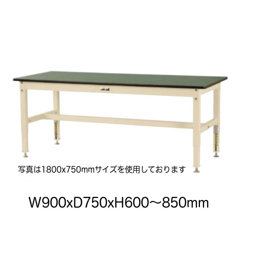 作業台 テーブル ワークテーブル ワークベンチ 90cm 75cm 高さ調整 耐荷重 500kg 塩ビシート 天板 工場 作業場 軽量