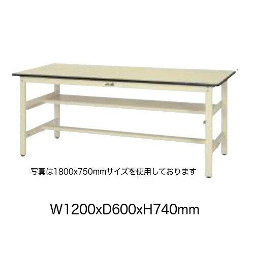 作業台 テーブル ワークテーブル ワークベンチ 120cm 60cm 固定式 中間棚付き 耐荷重 300kg ポリエステル 天板 工場 作業場 軽量 天板耐熱80度 表面硬度3H