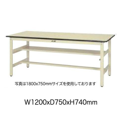作業台 テーブル ワークテーブル ワークベンチ 120cm 75cm 固定式 中間棚付き 耐荷重 300kg ポリエステル 天板 工場 作業場 軽量 天板耐熱80度 表面硬度3H