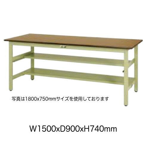 作業台 テーブル ワークテーブル ワークベンチ 150cm 90cm 固定式 中間棚付(半面棚板) 耐荷重 300kg ポリエステル 天板 工場 作業場 軽量 天板耐熱80度