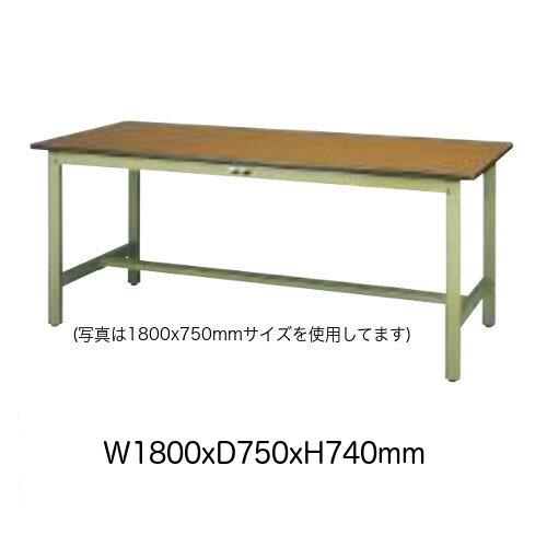 作業台 テーブル ワークテーブル ワークベンチ 180cm 75cm 固定式 耐荷重 300kg ポリエステル 天板 工場 作業場 軽量 天板耐熱80度 表面硬度3H