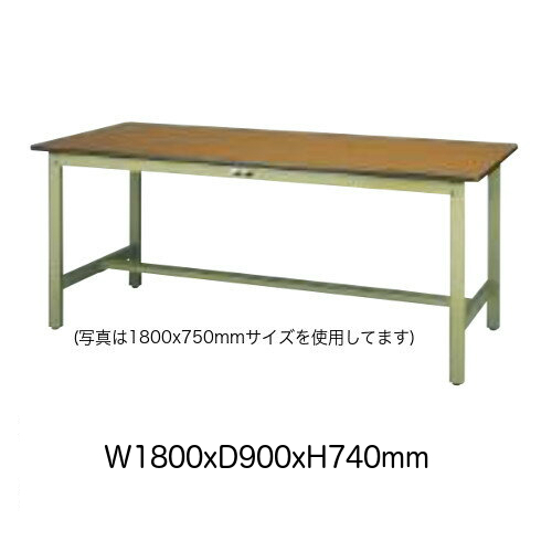 作業台 テーブル ワークテーブル ワークベンチ 180cm 90cm 固定式 耐荷重 300kg ポリエステル 天板 工場 作業場 軽量 天板耐熱80度 表面硬度3H