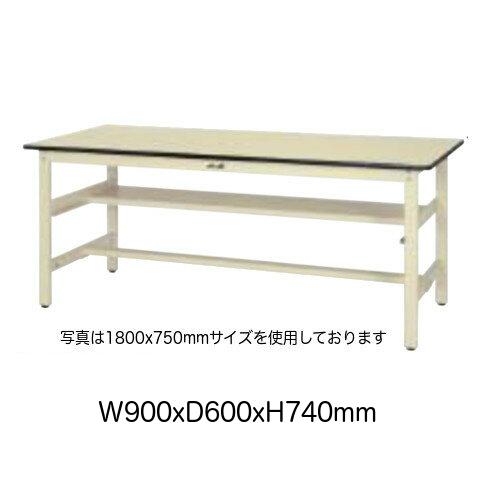 作業台 テーブル ワークテーブル ワークベンチ 90cm 60cm 固定式 中間棚付き 耐荷重 300kg ポリエステル 天板 工場 作業場 軽量 天板耐熱80度 表面硬度3H