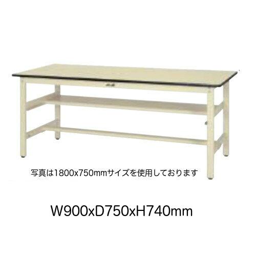 作業台 テーブル ワークテーブル ワークベンチ 90cm 75cm 固定式 中間棚付き 耐荷重 300kg ポリエステル 天板 工場 作業場 軽量 天板耐熱80度 表面硬度3H