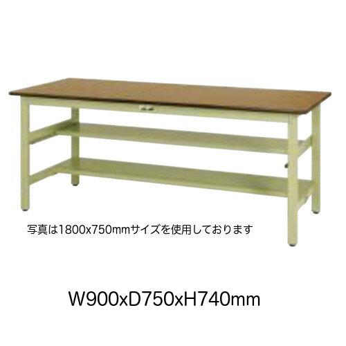 作業台 テーブル ワークテーブル ワークベンチ 90cm 75cm 固定式 中間棚付(半面棚板) 耐荷重 300kg ポリエステル 天板 工場 作業場 軽量 天板耐熱80度