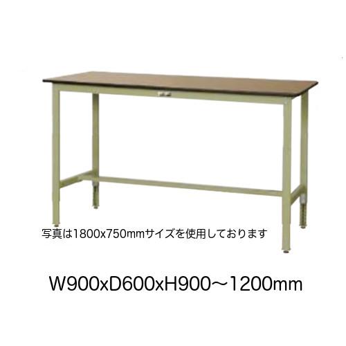 作業台 テーブル ワークテーブル ワークベンチ 90cm 60cm 高さ調整ハイタイプ 耐荷重 200kg ポリエステル 天板 工場 作業場 軽量 天板耐熱80度 表面硬度3H