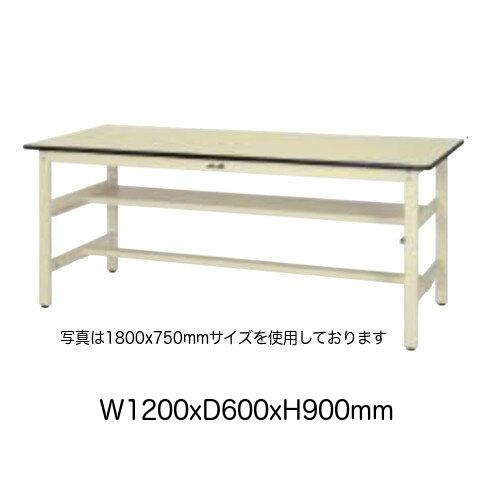 作業台 ワークテーブル ワークベンチ 120cm 60cm 固定式 ハイタイプ 中間棚付き 耐荷重 300kg ポリエステル 天板 工場 作業場 軽量 天板耐熱80度 表面硬度3H