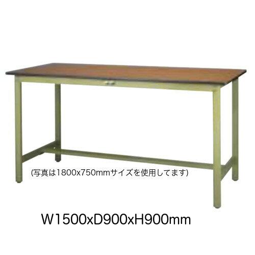 作業台 テーブル ワークテーブル ワークベンチ 150cm 90cm 固定式 耐荷重 300kg ポリエステル 天板 工場 作業場 軽量 天板耐熱80度 表面硬度3H