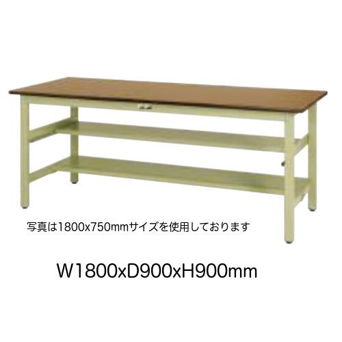 作業台 テーブル ワークテーブル ワークベンチ 180cm 90cm 固定式 ハイタイプ 中間棚付(半面棚板) 耐荷重 300kg ポリエステル 天板 工場 作業場 軽量