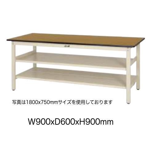 作業台 テーブル ワークテーブル ワークベンチ 90cm 60cm 固定式 ハイタイプ 中間棚(大)付き 耐荷重 300kg ポリエステル 天板 工場 作業場 軽量 天板耐熱80度 表面硬度3H