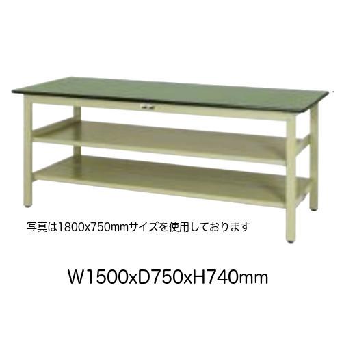 作業台 テーブル ワークテーブル ワークベンチ 150cm 75cm 固定式 中間棚(大)付き 耐荷重 300kg 塩ビシート 天板 工場 作業場 軽量 天板耐熱80度