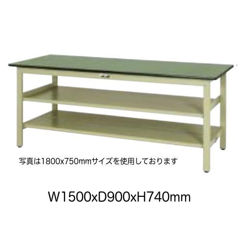 作業台 テーブル ワークテーブル ワークベンチ 150cm 90cm 固定式 中間棚(大)付き 耐荷重 300kg 塩ビシート 天板 工場 作業場 軽量 天板耐熱80度